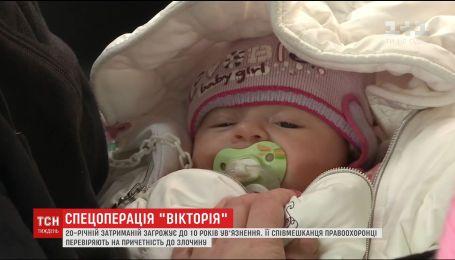 Активность неравнодушных и девичья болтовня помогли полиции найти похищенного в Киеве ребенка