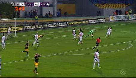 Александрия - Верес - 1:1. Видео матча