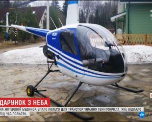 Под Киевом прямо в небе от вертолета отвалилось колесо