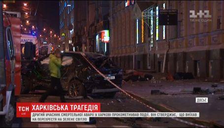 Второй участник смертельной аварии в Харькове впервые прокомментировал события на улице Сумской