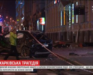 Другий учасник смертельної аварії у Харкові вперше прокоментував події на вулиці Сумській