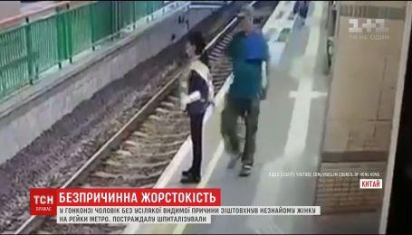 В Гонконге мужчина столкнул на рельсы метро незнакомую женщину