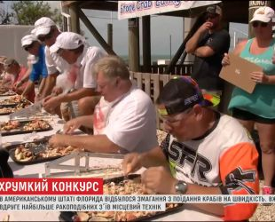 Во Флориде состоялось соревнование по поеданию крабов на скорость