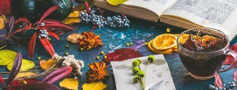 Врятуватися від сірості: п'ять простих правил, як не впасти в нудьгу восени