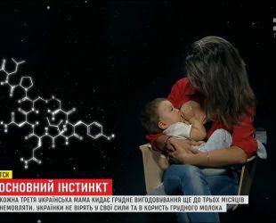 Основной инстинкт: какие советские мифы влияют на здоровье младенцев