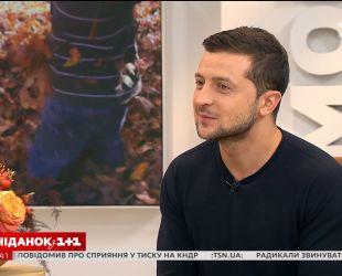 """Володимир Зеленський розповів про другий сезон """"Слуги народу"""""""