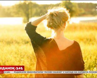 П'ять простих порад щастя та гарного самопочуття восени