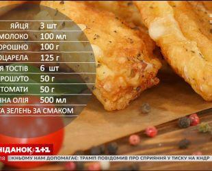 "Моцарелла ""в карете"" - рецепты Сеничкина"