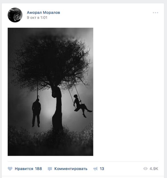 фото із групи Вконтакте