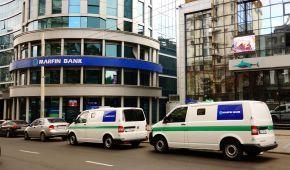 Працівників одеського банку підозрюють в розкраданні 300 млн гривень