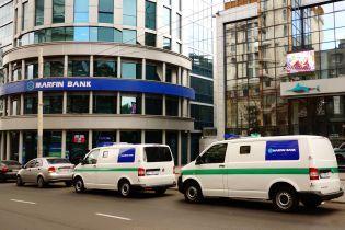 Работников одесского банка подозревают в расхищении 300 млн гривен