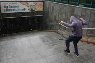 Дожди на западе, снег в Карпатах и морозные ночи на севере. Прогноз погоды на 24 октября