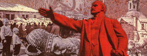 """Русский миф"": гібридна пам'ять росіян"