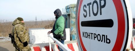 Росія відгородилася від окупованого Донбасу карантинною смугою