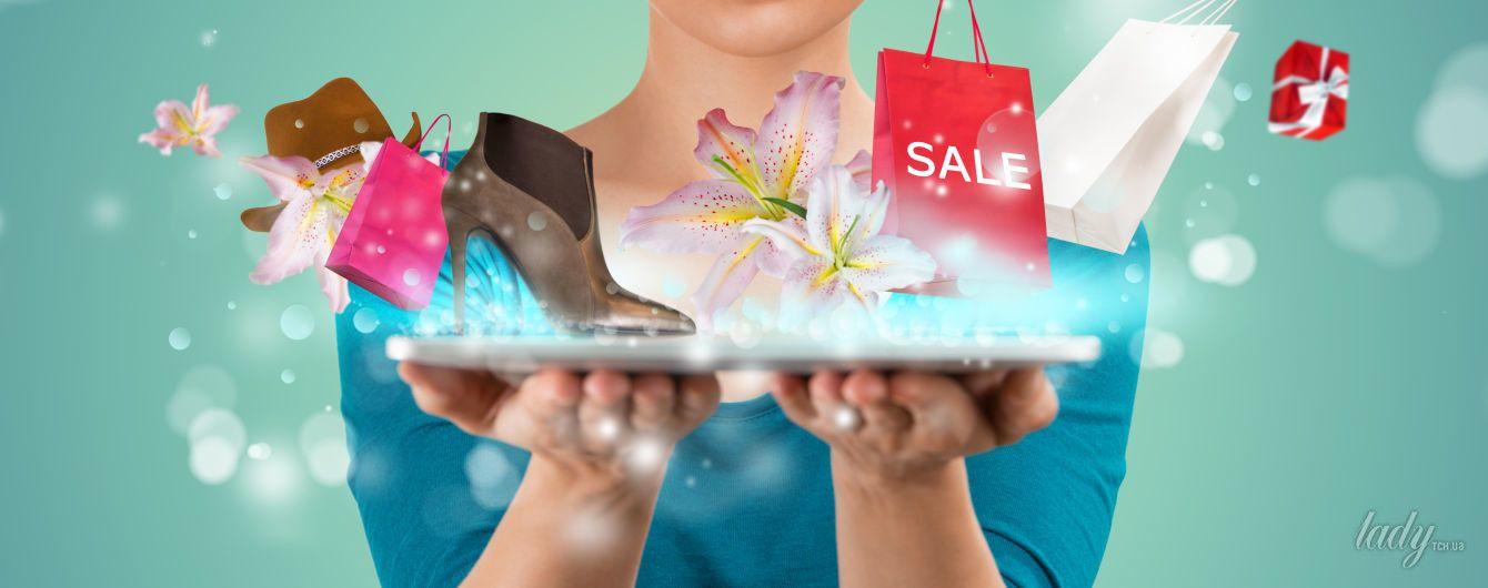 Купить за бесценок: онлайн-шопинг в черную пятницу