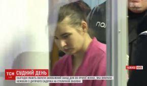 Викрадачку немовляти посадили під цілодобовий домашній арешт