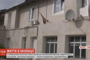 В кримському Сімеїзі окупаційна влада виселяє людей, які сприяли захопленню півострова
