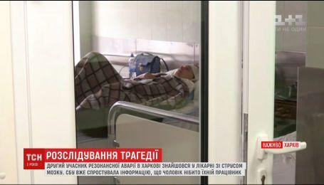 Второй участник ДТП в Харькове рассказал свою версию страшной аварии