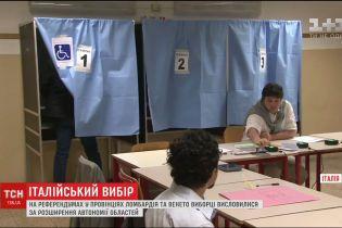 У двох найбагатших провінціях Італії виборці висловилися за розширення автономії