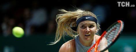 Світоліна програла в дебютному матчі Підсумкового турніру WTA