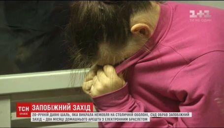 Суд избрал меру пресечения похитительнице младенца Даяне Шаль
