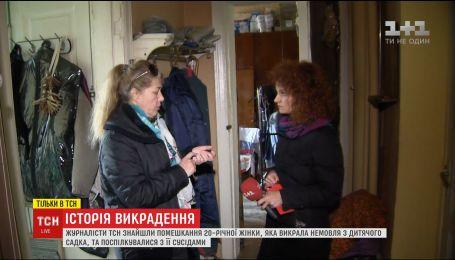 Сусідами Даяни Шаль знайшли неправду в її розповіді правоохоронцям