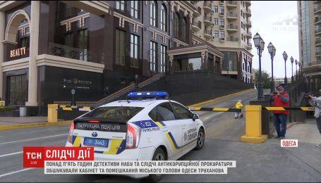 Детективи НАБУ 5 годин проводили обшук у кабінеті та будинку Геннадія Труханова