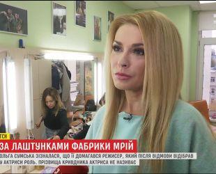 Українські зірки розповіли про сексуальні домагання у вітчизняному шоу-бізнесі