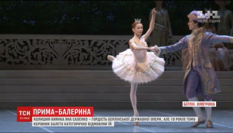 Киевлянка Яна Саленко рассказала о пути к успеху в Берлинской опере