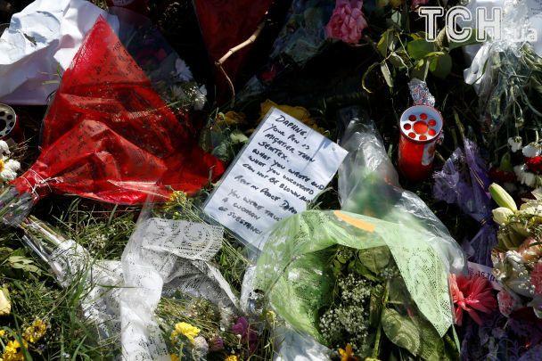 Прапори, квіти та ручки: тисячі мальтійців вийшли на вулиці після вбивства журналістки