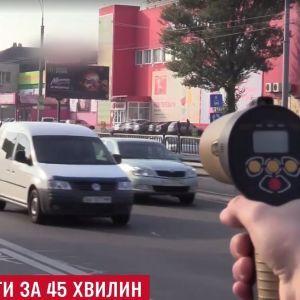 """Сколько денег """"пролетает"""" мимо бюджета из-за отсутствия камер полиции на дорогах. Эксперимент ТСН"""
