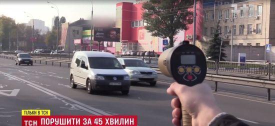 """Скільки грошей """"пролітає"""" повз бюджет через відсутність камер поліції на дорогах. Експеримент ТСН"""