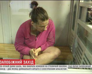 Похитительницу младенца обязали носить электронный браслет