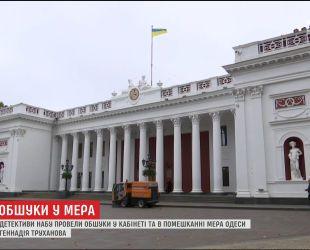 Следователи НАБУ изъяли документацию из мэрии и частной квартиры одесского городского головы