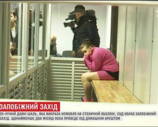 Суд обрав запобіжний захід дівчині, яка викрала немовля у столиці
