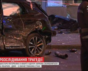 Водія Volkswagen Touareg, який причетний до харківської ДТП, взяли під охорону