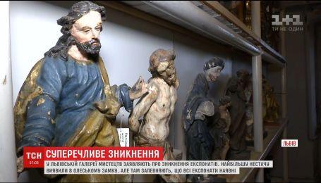 Из фондов Львовской галереи искусств исчезли более полутысячи экспонатов