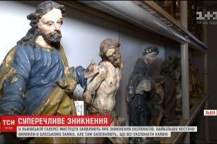 З фондів Львівської галереї мистецтв зникли понад півтисячі творів мистецтва
