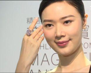 У Женеві виставлять на аукціон рідкісні кольорові діаманти