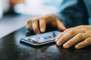 Три мобільні оператори купили частоти під запровадження 4G-зв'язку