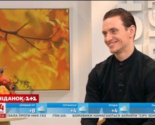 Артист балета Сергей Полунин представил документальный фильм о себе в студии Сніданка
