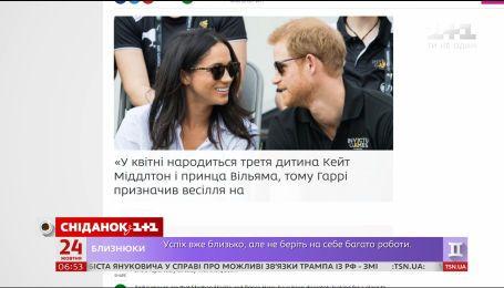 Став відомий місяць весілля Принца Гаррі і актриси Меган Маркл