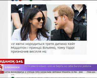 Стал известен месяц свадьбы Принца Гарри и актрисы Меган Маркл