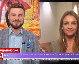 """Журналістка """"Сніданку"""" Леся Бакалець розказала про вашингтонський марафон, в якому взяли участь наші воїни"""