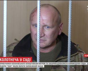 Суд переніс засідання через травму голови у Коханівского