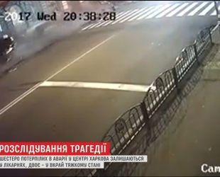 Водія Volkswagen Touareg заявляє, що рухався на зелене світло під час ДТП у Харкові