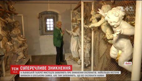 Во Львове из галереи искусств исчезло экспонатов на несколько миллионов долларов