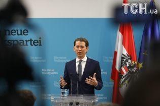 Австрія підтримує санкції проти РФ, але прагне поступово їх знімати - Курц