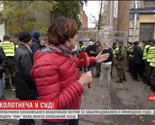 Швидка забрала Коханівського із суду
