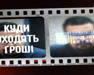 Розквіт вітчизняного кінематографу чи питання до бюджету